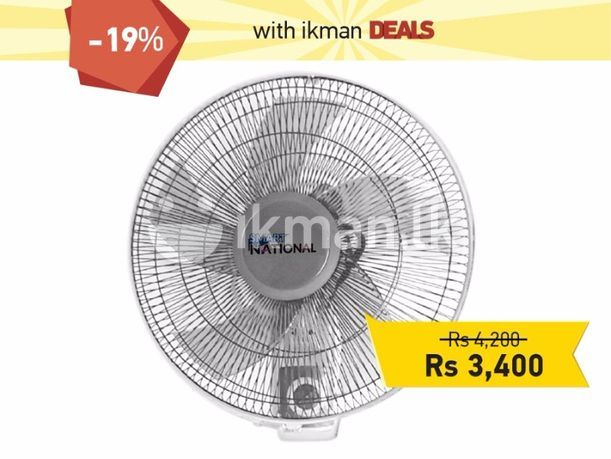 Air Conditions & Electrical fittings : Smart National Wall Fan 5 Blade | Colombo 2 | ikman