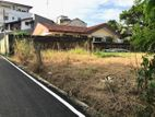 20P Bare Land for Sale at Nugegoda