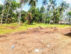 90 P Bare Land Sale at Boralesgamuwa