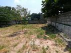 22 Perch with Valuable Residential Land for Sale in Thalawathugoda