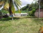 Bare Land for Sale at - Nugegoda