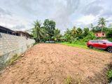 12.5 P Bare Land Sale At Talawatugoda