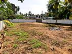 33 P Super Bare Land for Sale in Maharagama
