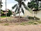 10P Residential Bare Land For Sale in Arauwala, Maharagama
