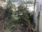 Land for Sale in Ethul Kotte