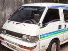 Mitsubishi Delica Po 15 1994