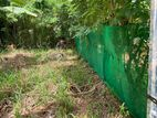 Land for Sale in Ukuwela Town