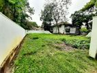 16.4P Land for Sale in Rajagiriya