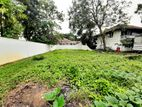 16.4P Residential Bare Land For Sale in Rajagiriya