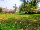 35 P Bare Land for Sale at Kohuwala