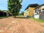 38 P Commercial Land Sale At Pitakotte