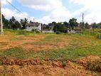 6.5P Bare Land For Sale in Kottawa