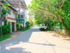 Land for Sale in Colombo 08