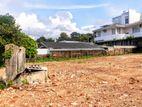 10 P Bare Land Sale at School Lane Nawala