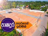 Land for Sale Panadura Town (lot-11)