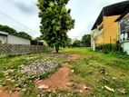 38P Commercial OR Residential Land For Sale in Pita Kotte