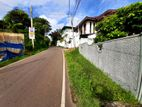 27.5 P Residential or Commercial Land for Sale in Pannipitiya