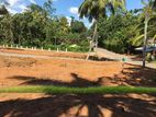 Land for Sale in Galle - Hapugala