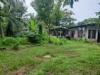 Bare Land for Sale Nugegoda