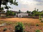 16.6P Square Bare Land For Sale in Kottawa