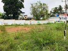 Land for Sale in Hokandara rd Thalawathugoda