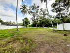 45P Residential OR Commercial Bare Land For Sale in Battaramulla