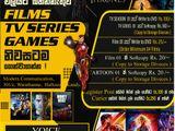 TV shows/series updated daily -නිවසටම ගෙන්වා ගැනීමට