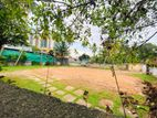 36 P Commercial / Residential Land Sale At Colombo 08
