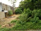 Land for sale Galle Hapugala