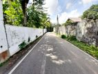 20.5P Residential OR Commercial Property For Sale in Isuru Uyana
