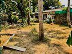 Mahargama 8.5 P Land for Sale in Wattegedra Road
