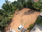 Commercial/ Residential Land for Sale in Dalugama (C7-0742)