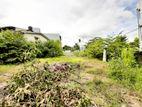 19.40P Bare Land For Sale in Battaramulla
