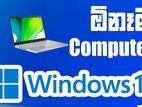 windows 11 install gampaha