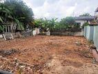 12.68 P Land Property Sale At Nawala