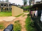 Residential 14.5 P Luxury Land for Sale in Malabe, Pothuarawa Rd