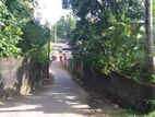 40p Land for Sale in Balangoda