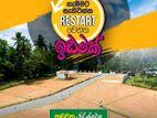 Land For Sale - Kadawatha
