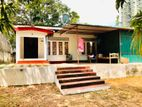 15P & Perches Land and Single Story Old House for rajagiriya