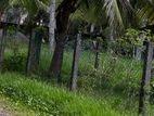 18 Perches Land for Sale -Kelaniya