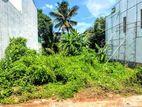 08 P Bare Land Sale At Senanayake Avanue Nawala