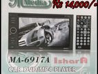 Panda Car Dvd Player