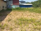 22 Pearch Land for Sale Malabe