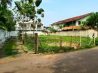 20.5P Residential OR Commercial Bare Land For Sale in Nawala Road