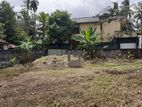 Residential Land for Sale - Wattala