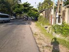 Land for sale - Maharagama