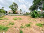 10 P Bare Land sale At Baddagana Road Pitakotte