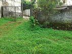 17.80 Perches Land For Sale Pelawatta Perera Mawatha