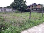 Residential Land for Sale - Malabe