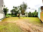 10 P Paddy Field Facing Bare Land for Sale in Kottawa